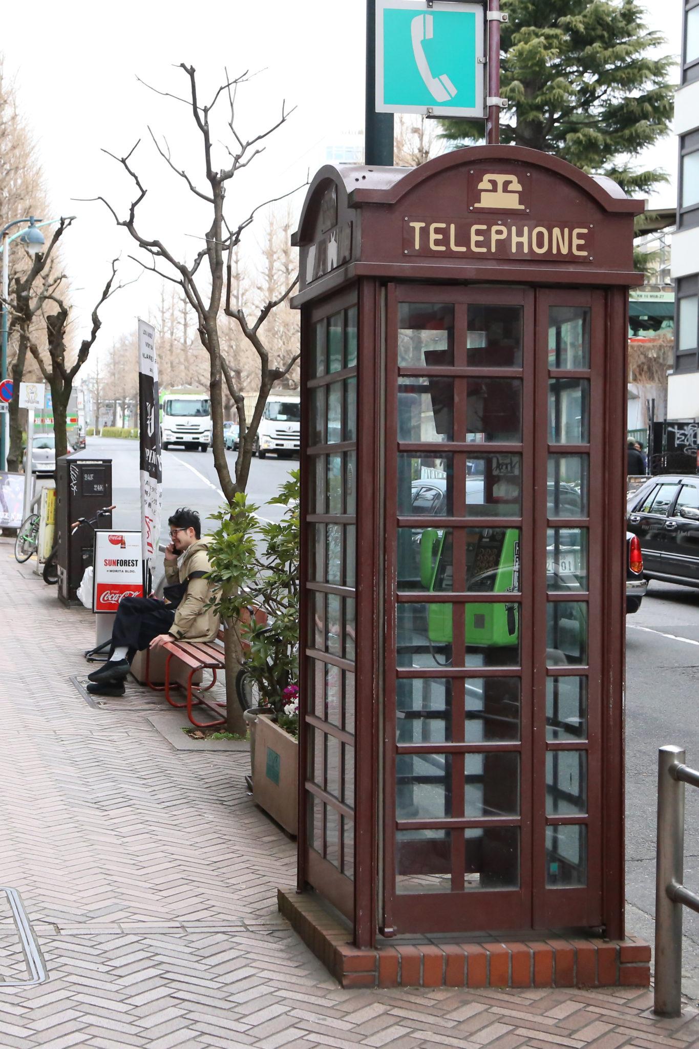 Cabina telefonica in Giappone