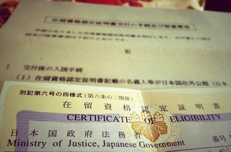 Certificate of Eligibility für das Studentenvisum
