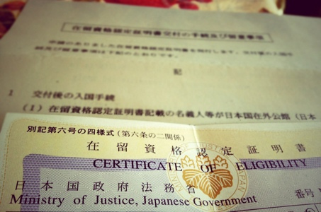 Certificado de Elegibilidade para Visto de Estudante para o Japão