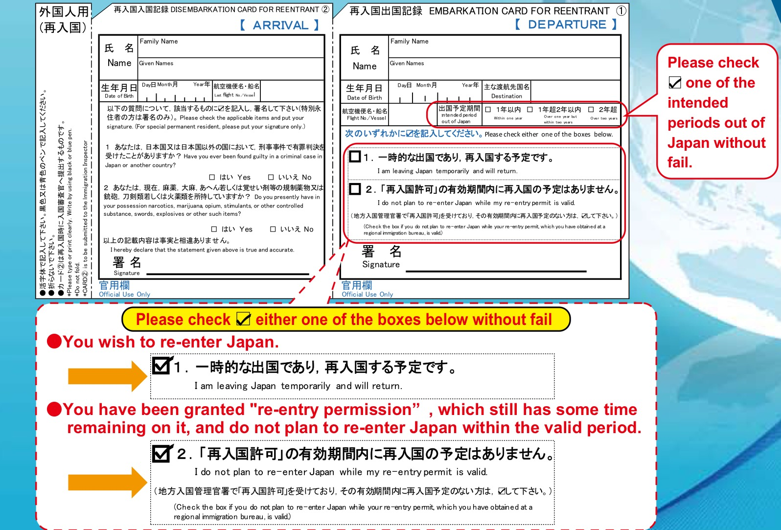 Fancy a break? Make sure you have the re-entry permit for Japan on enter button, enter drawing, enter page, enter wallpaper,