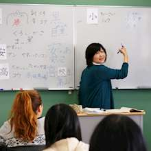 GENERAL JAPANESE COURSE