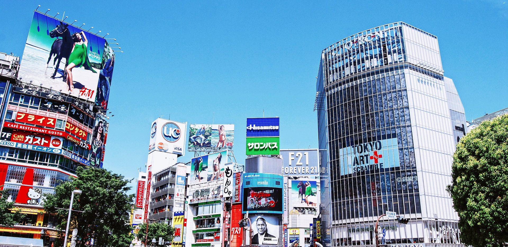 bästa städerna att studera japanska