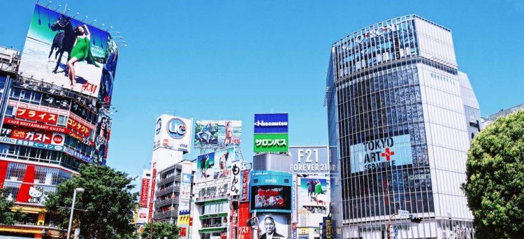 Städte in Japan japanisch lernen