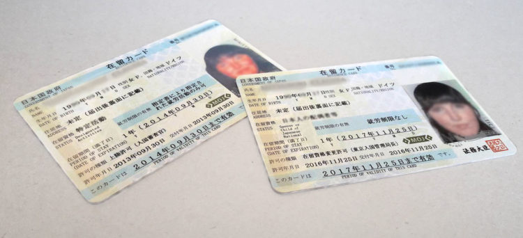 Japan Residence Card