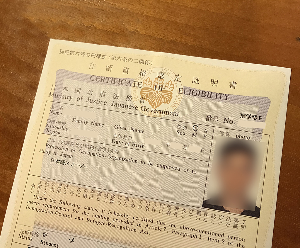 Certificate of eligibility for student visa in japan certificate of eligibility japan aiddatafo Gallery