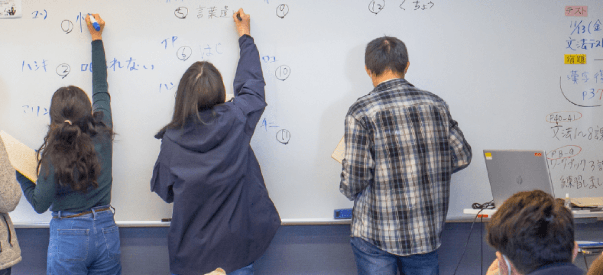 razones para aprender japonés