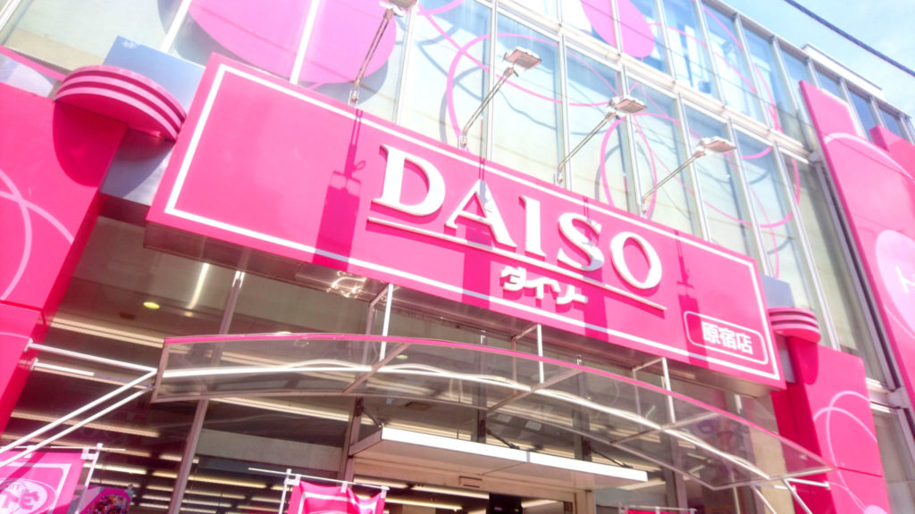 Daiso de Harajuku
