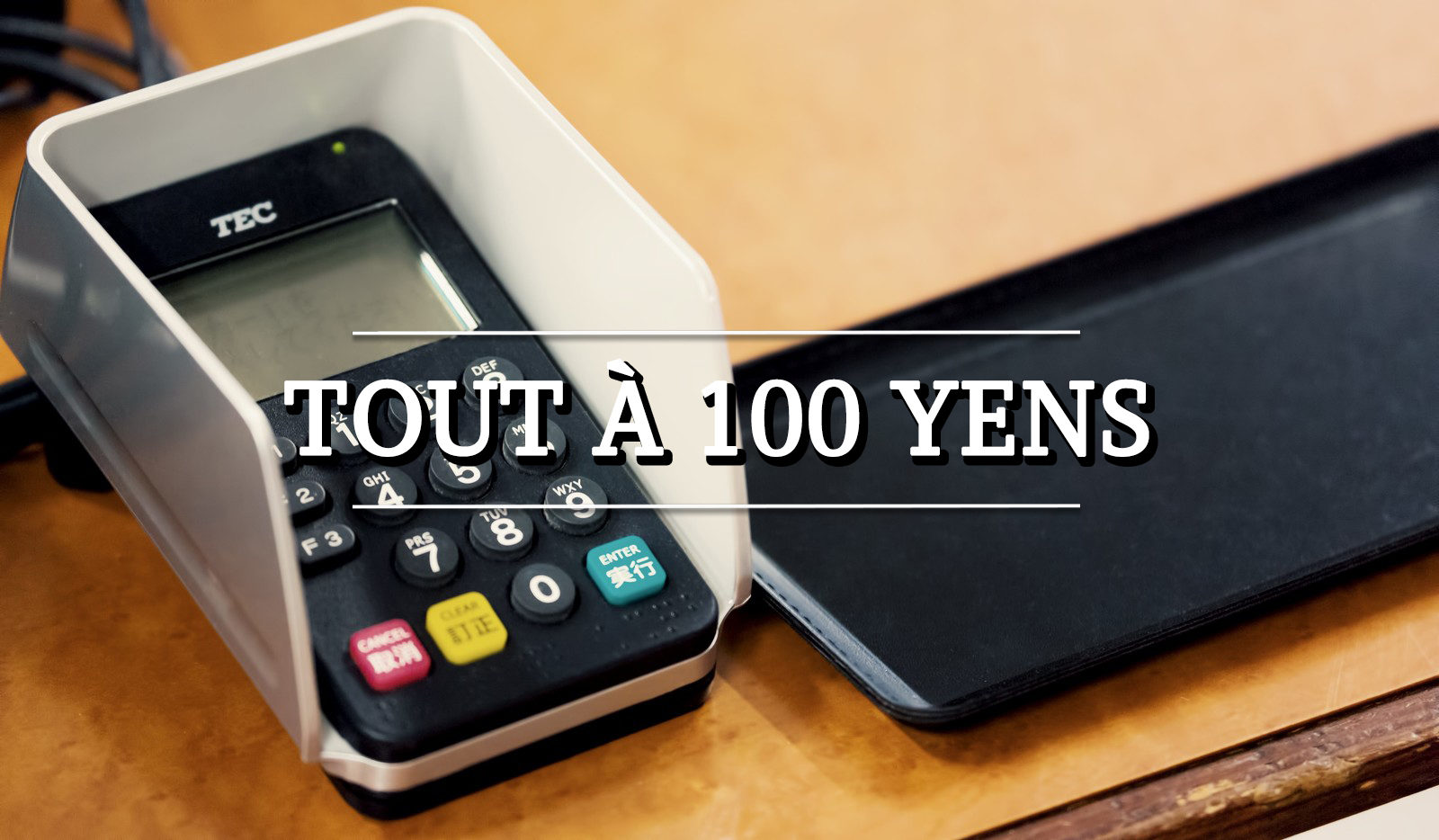 Magasins à 100 yens