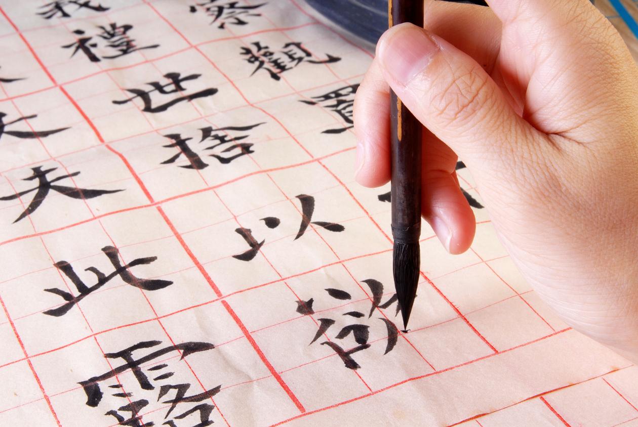 Japanese writing japan experience