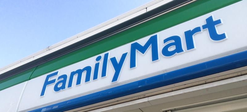 Tienda de conveniencia en Japón