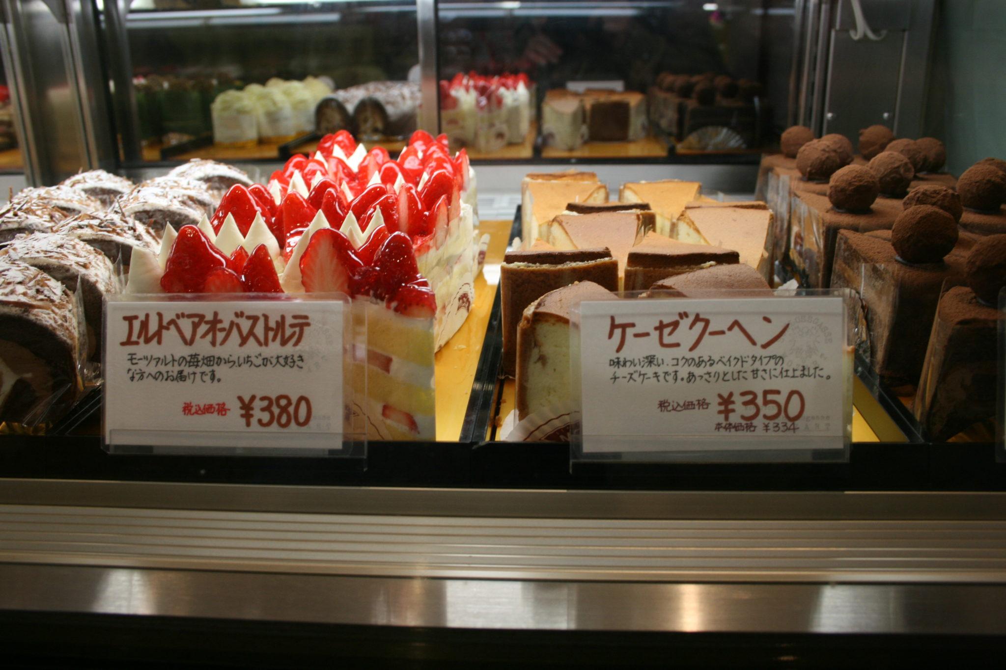 Okayama Kuchen