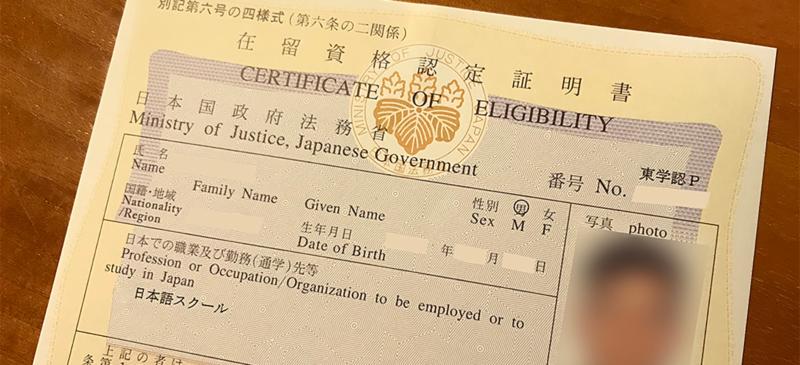 Certificato elegibilidad Japon