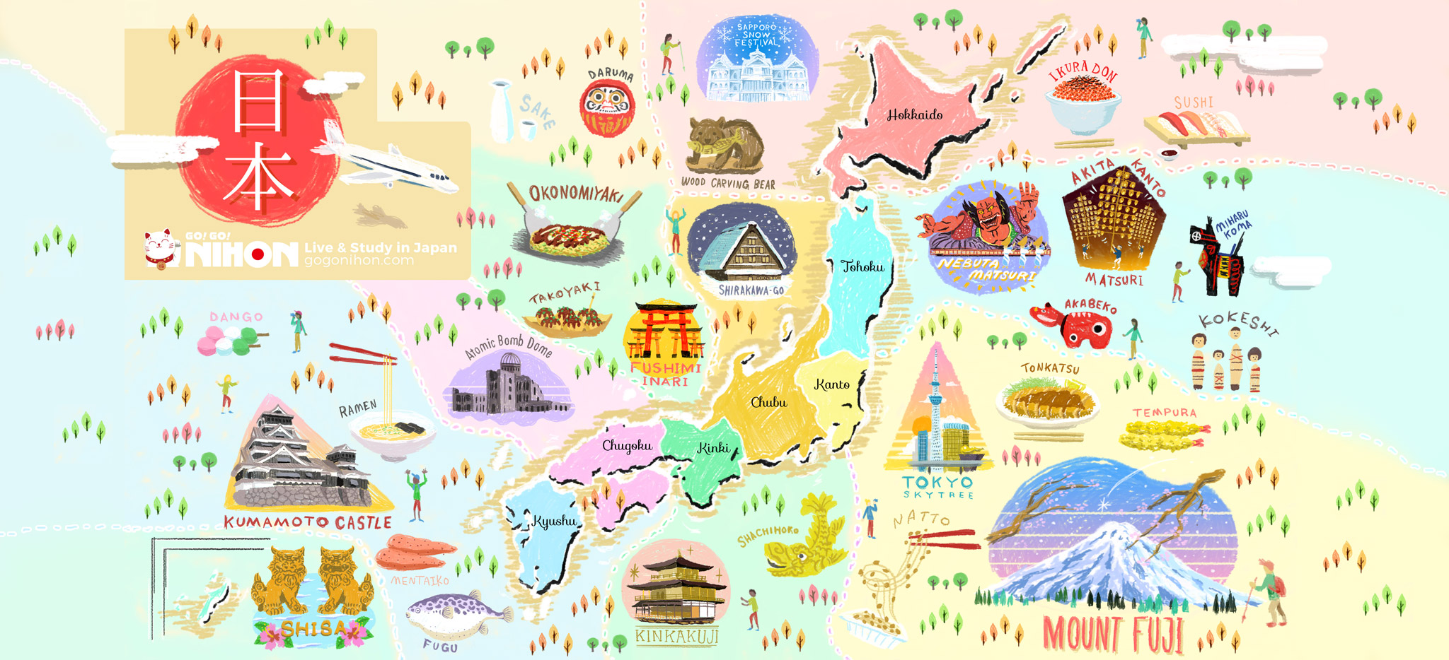 explore the regions of japan and see what makes these 8 areas unique