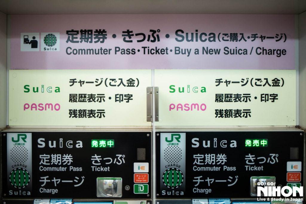 Máquina donde sacar las tarjetas IC de Japón