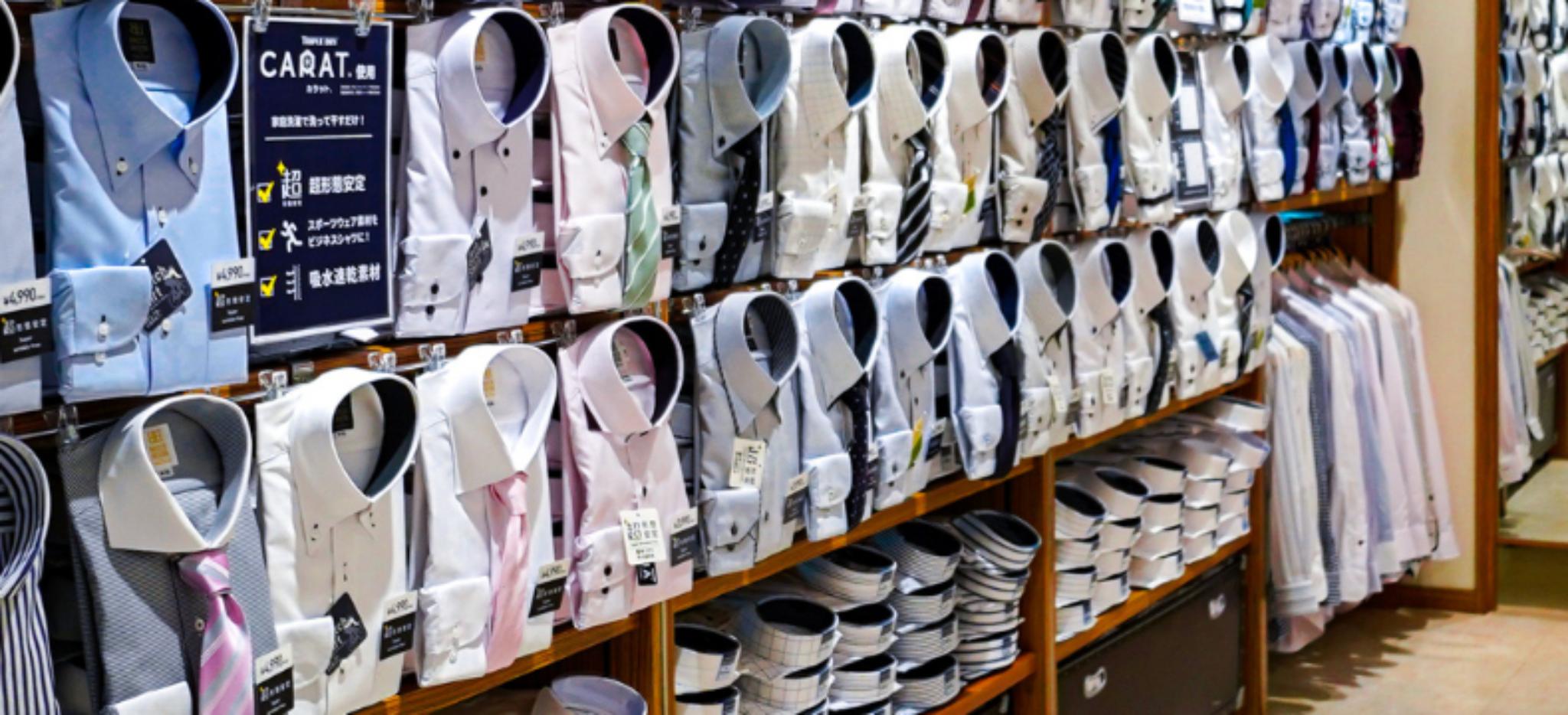 vestimenta de trabajo en japón