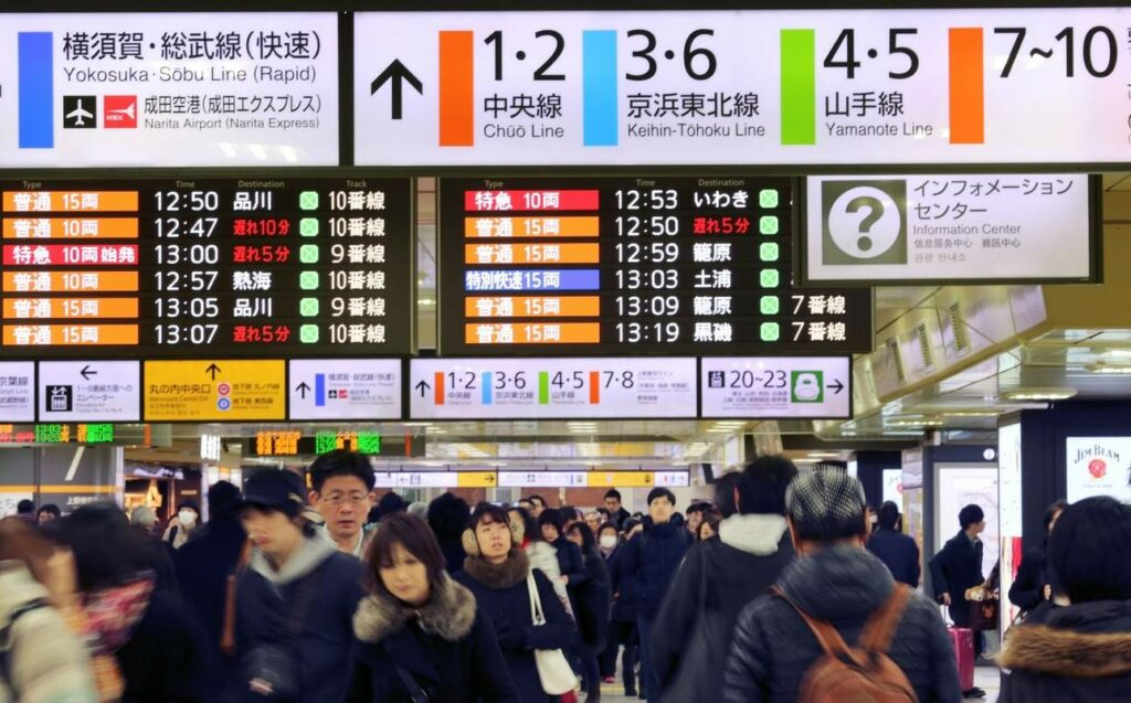 Japanese train lines