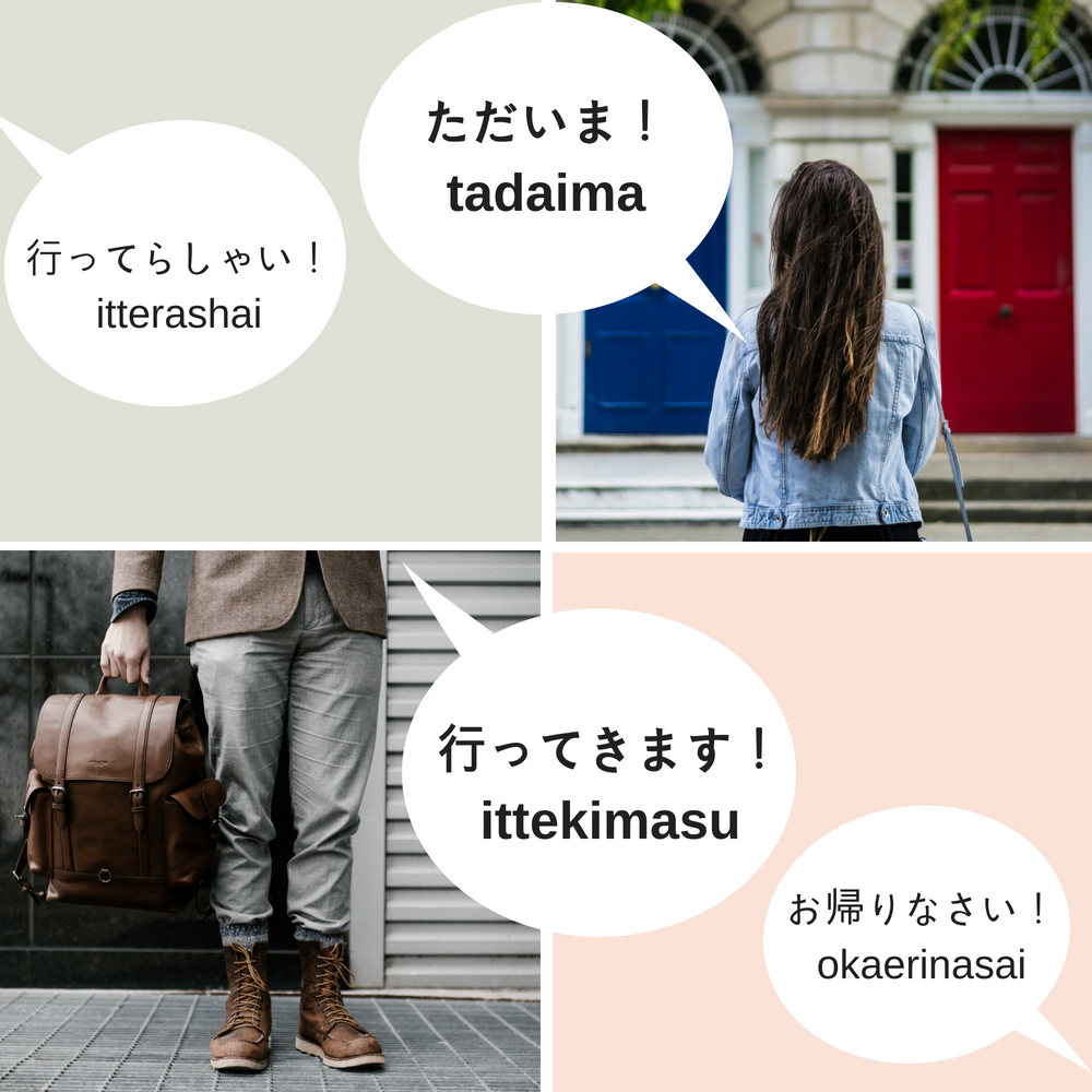 Aisatsu what you should know about japanese greetings greetings in japan m4hsunfo