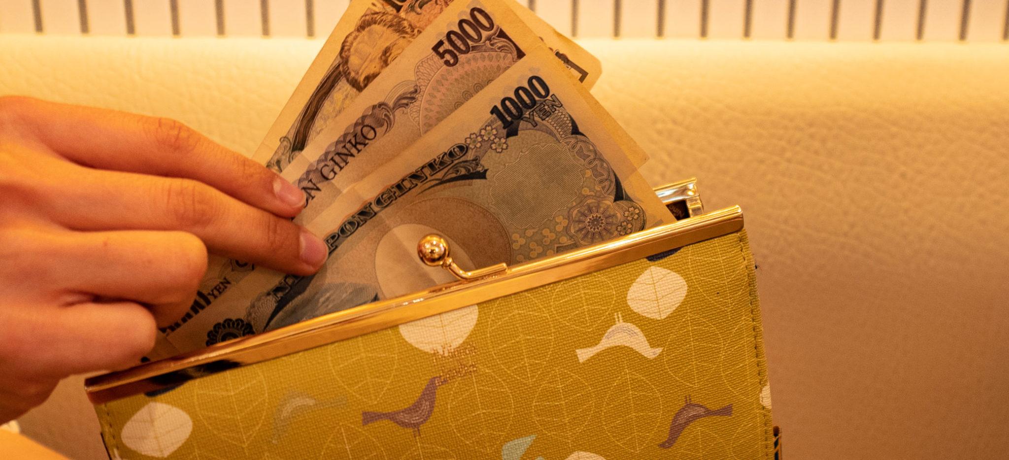 faire des économies au Japon