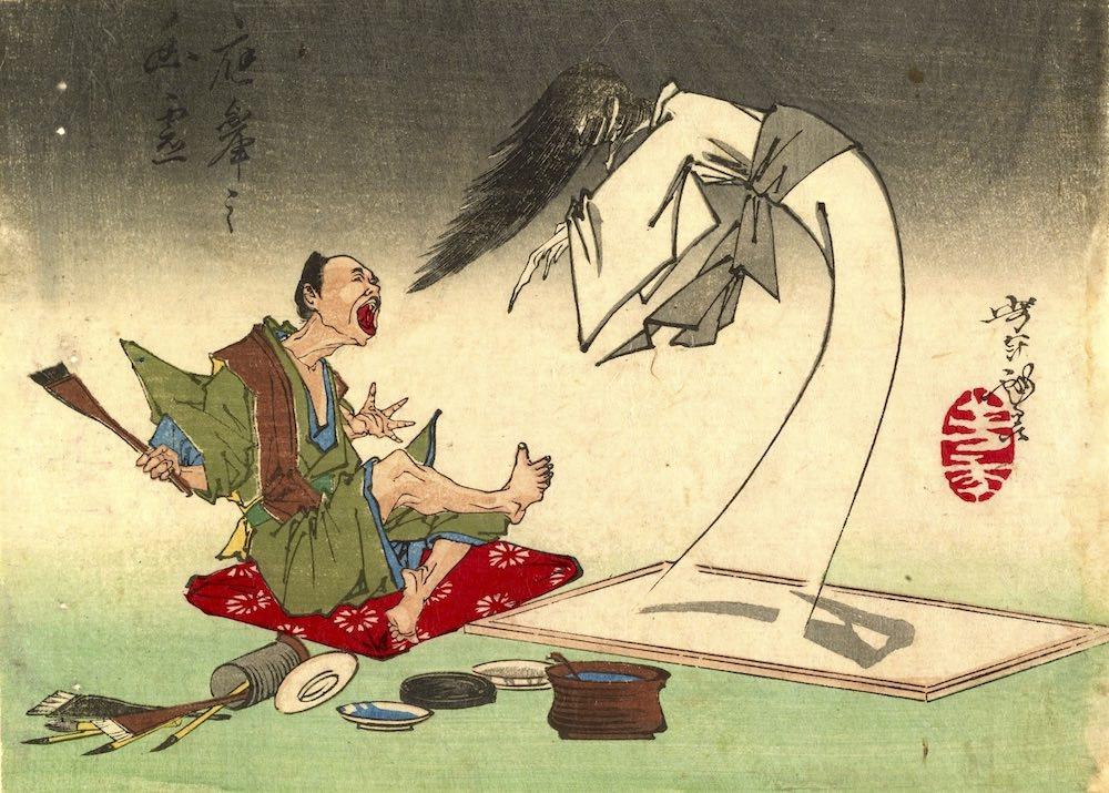 A Japanese yurei