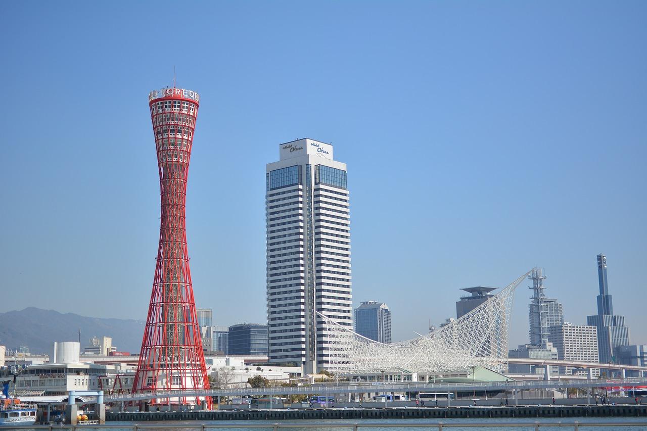 Die Stadt Kobe