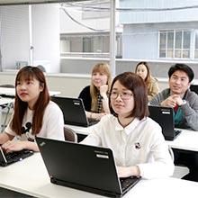 Departamento de Japonês Integrado