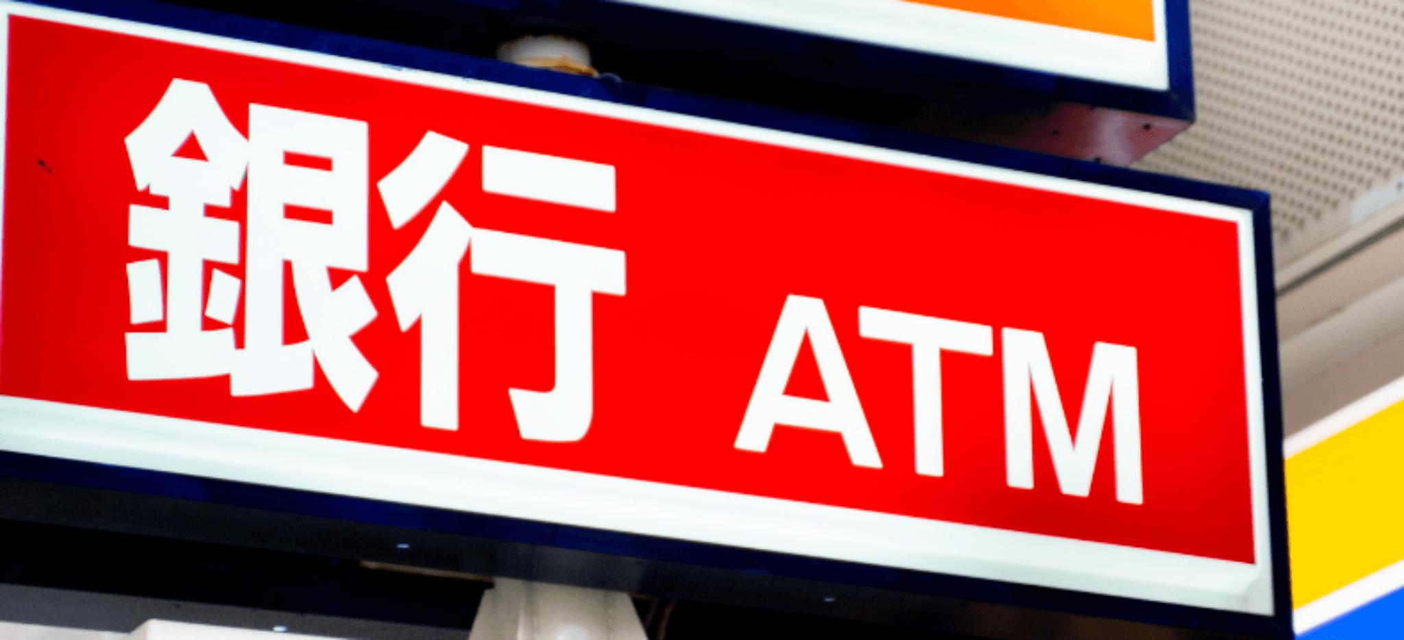 Custo de vida no Japão