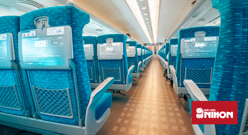 Seats on shinkansen