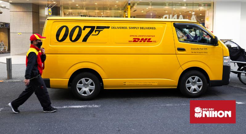 DHL Wagen in Japan