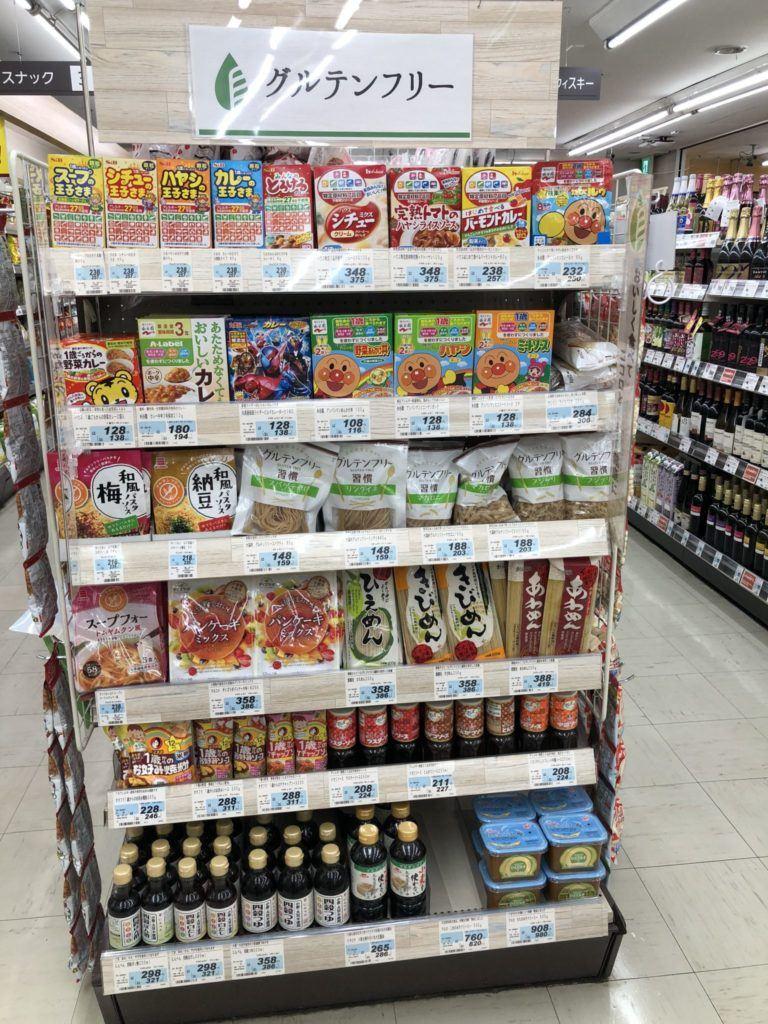 Zona sin gluten en el supermercato AEON