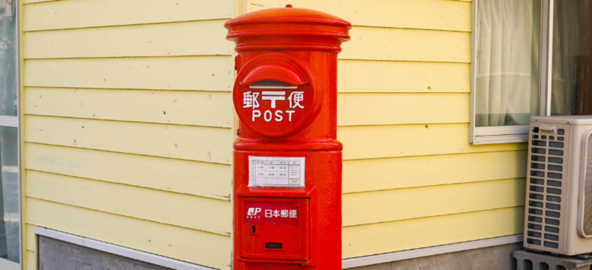 enviar un paquete a Japón