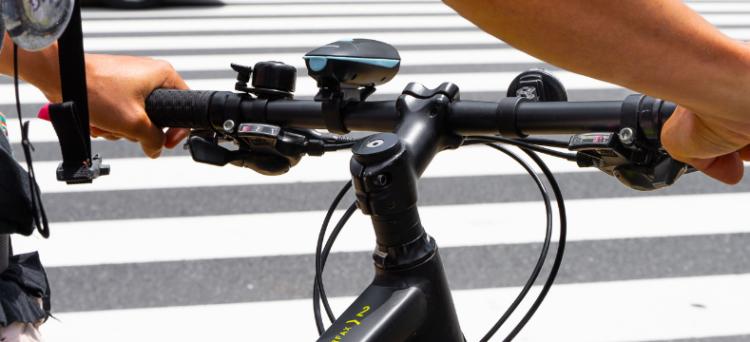 vélo au Japon