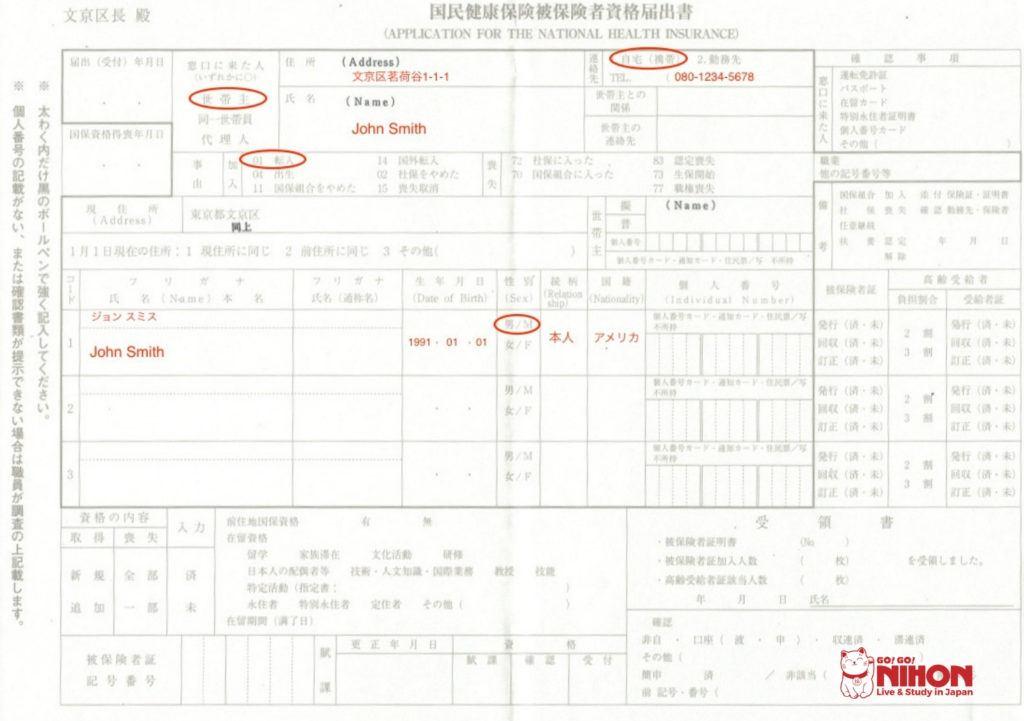 Registrazione dell'assicurazione sanitaria giapponese