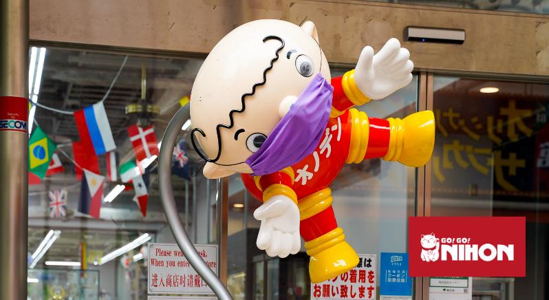 Face masks in Japan 2
