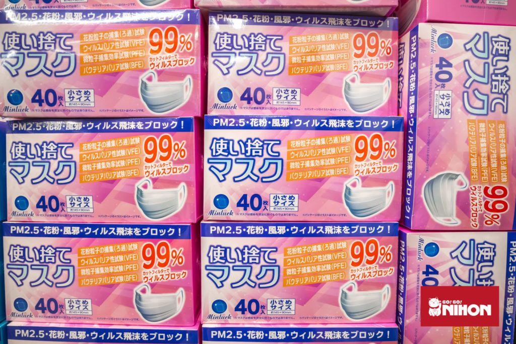 Masks in Japan for sale