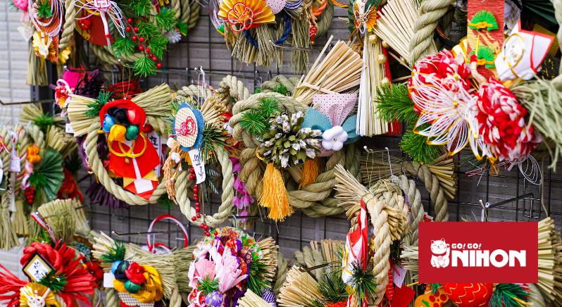 Japan New Year decoration