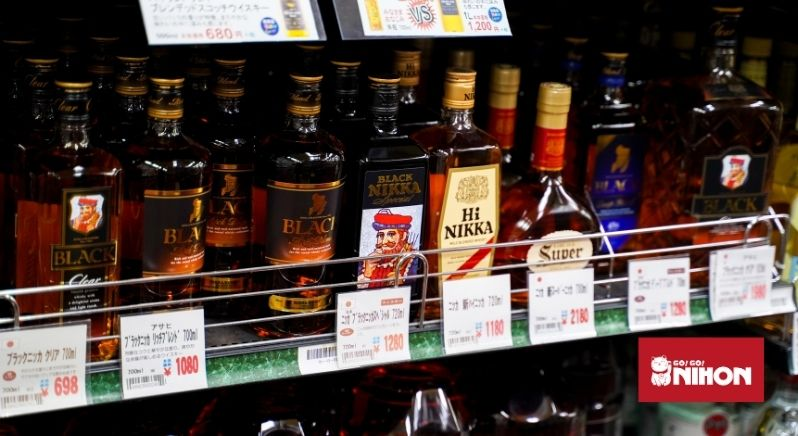 japanese whiskey for sale