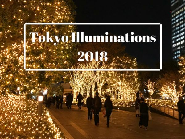 Tokyo Winter Illuminations 2018