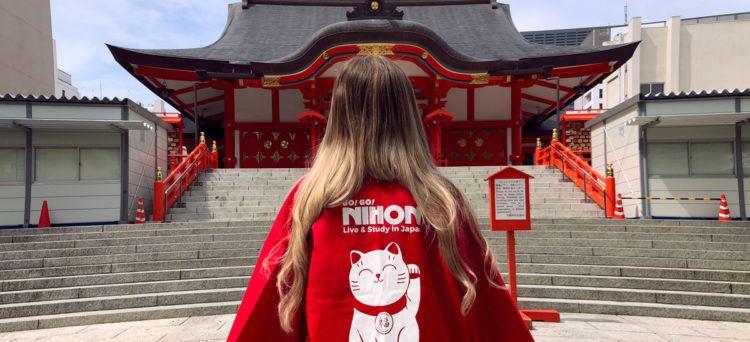 Estudar fora no Japão