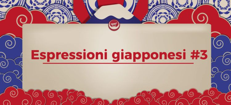 Ciao in giapponese