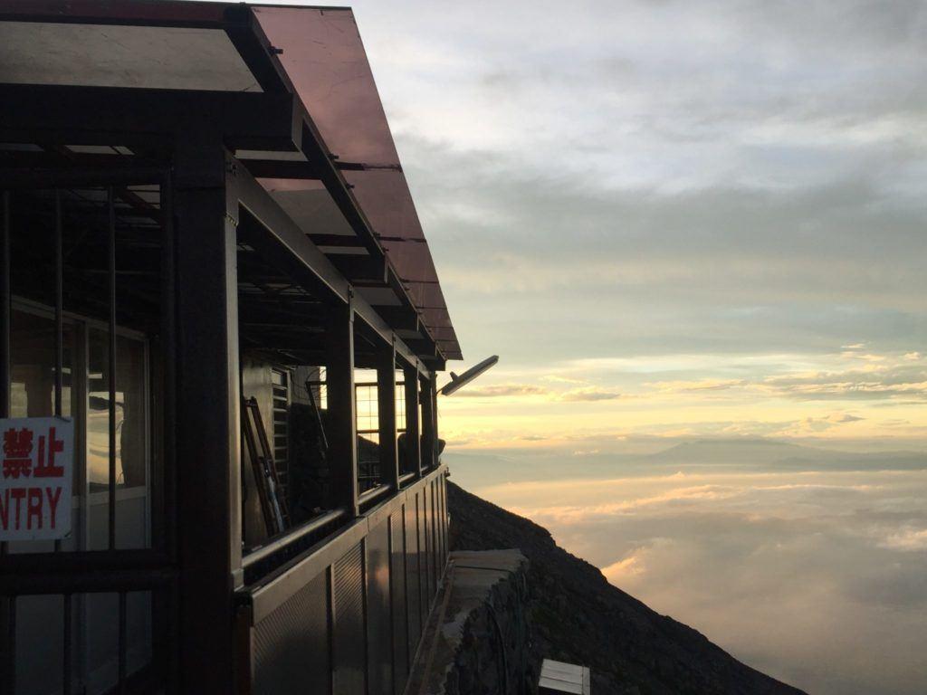 Refugio en el monte Fuji