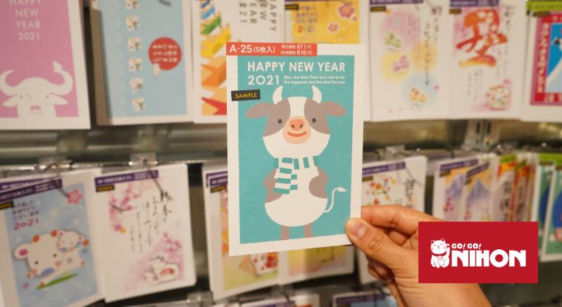 2021 New Years card Japan