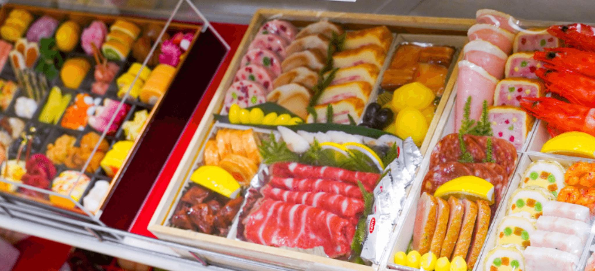 osechi ryori Japanese New Year's meal