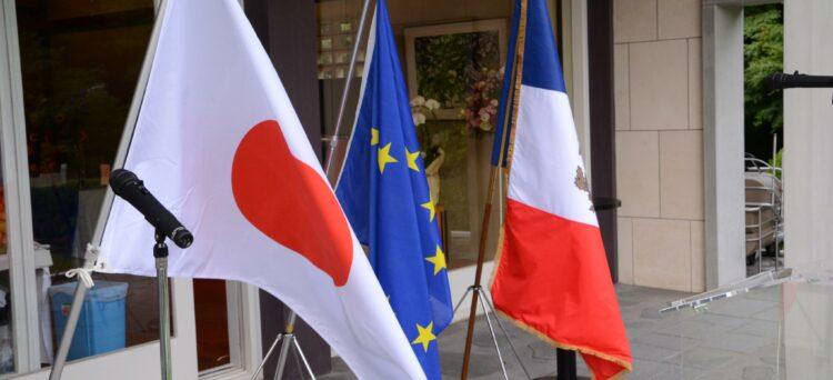 Ambassade de France au Japon