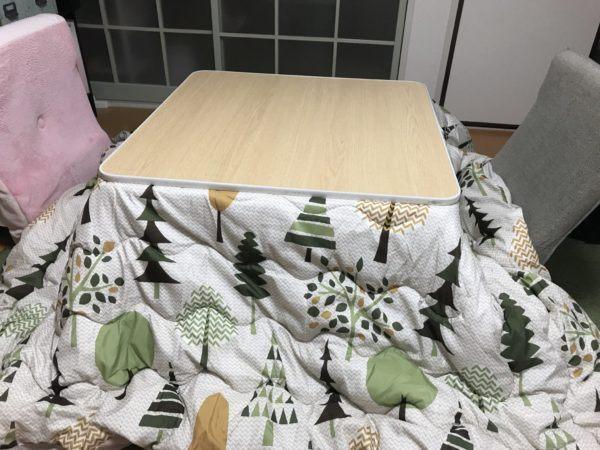 Japanese kotatsu table