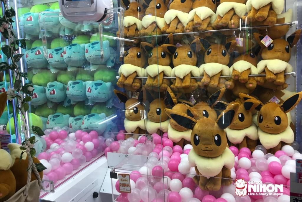 Pokemon ufo catcher