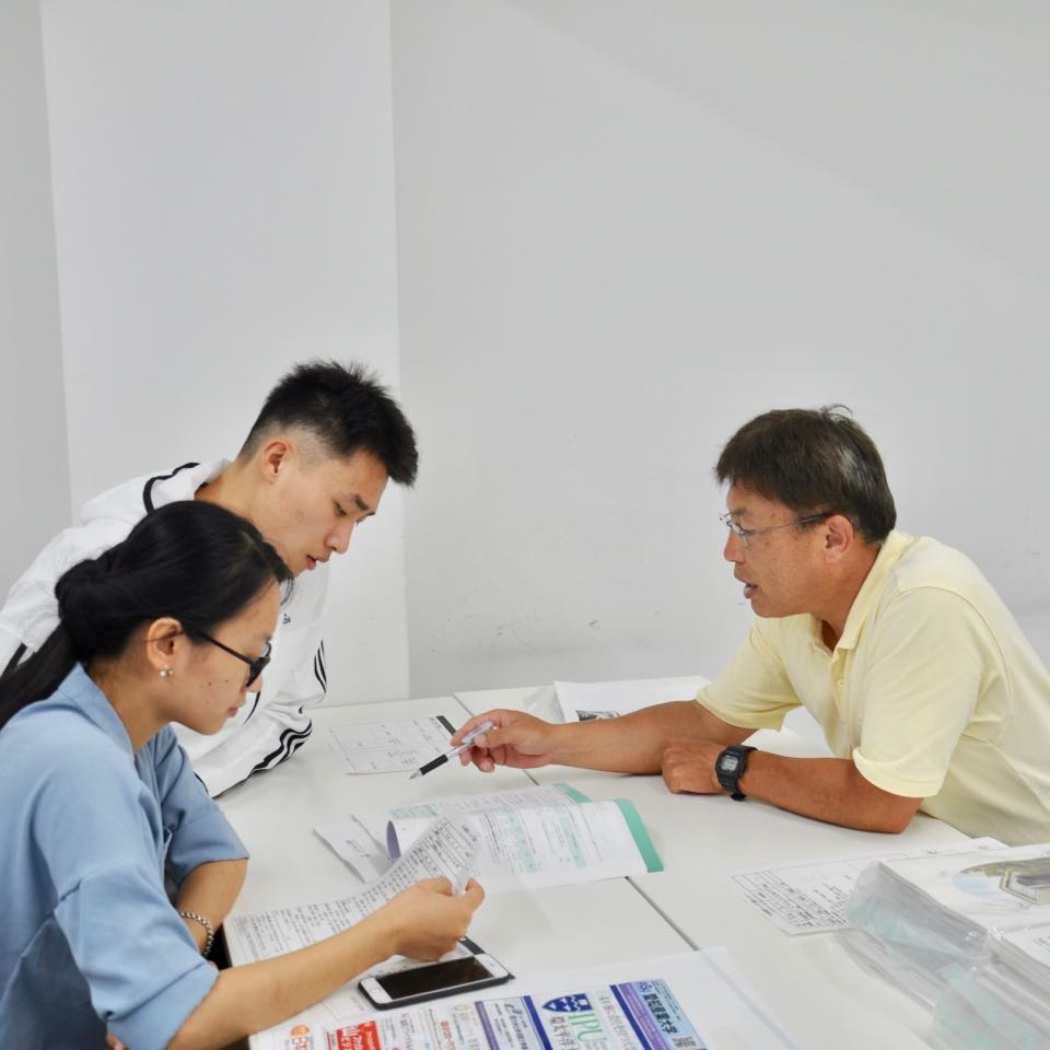 Daiwa Academy