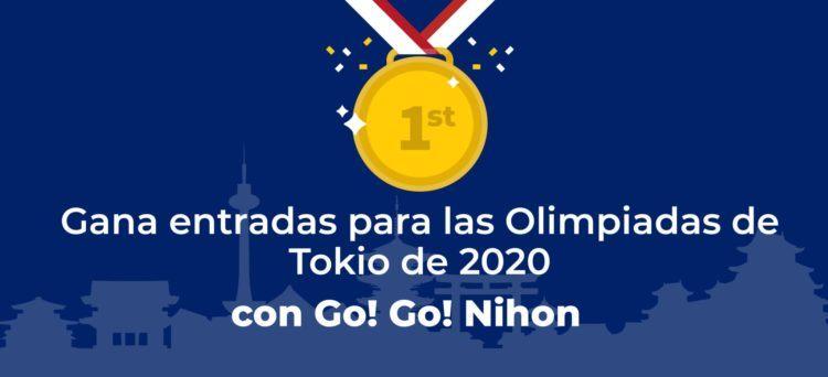 entradas para las Olimpiadas de Tokio de 2020