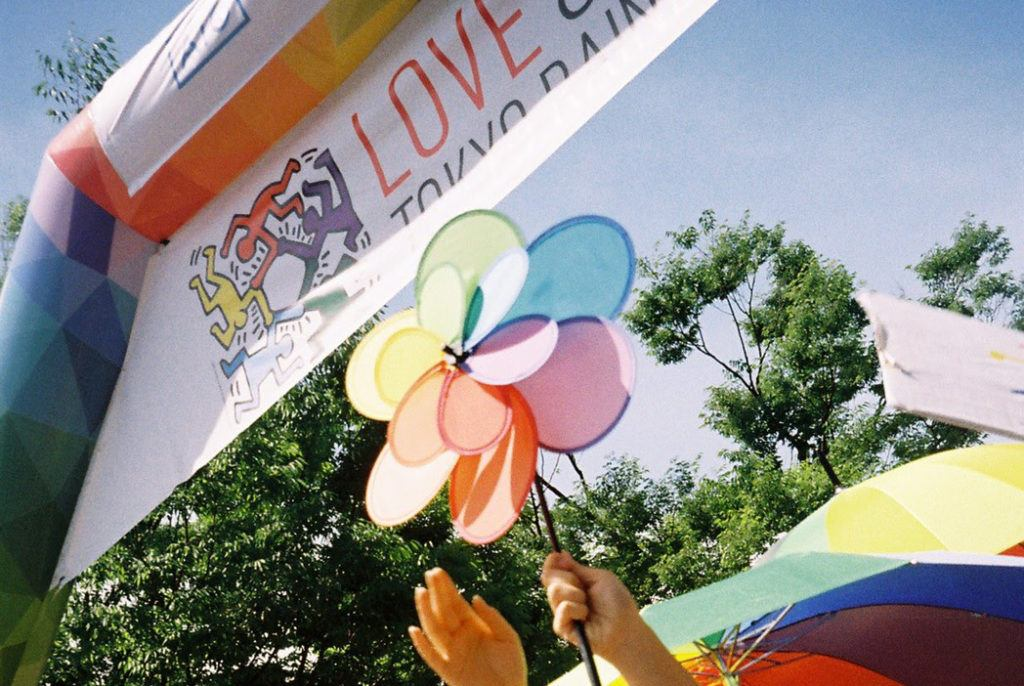 Pride parade in Japan