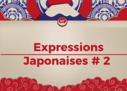 Visage en japonais