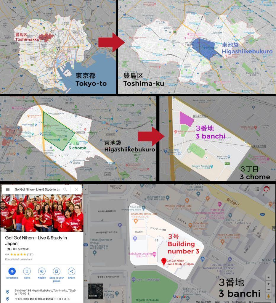 Mapa de la oficina de Go! Go! Nihon
